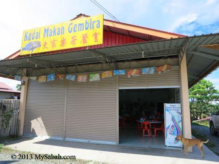 Kedai Makan Gembira