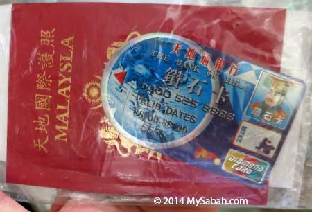 paper passport