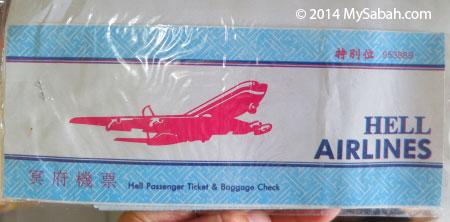 paper air ticket