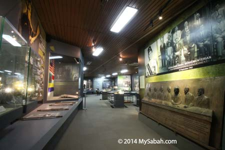 Sabah History Gallery of Sabah Museum