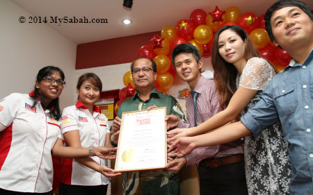 Malaysia Book of Records for Grand Illusions, the first optical illusion gallery of Malaysia