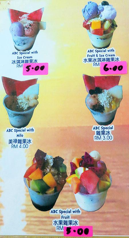 menu of ABC Mixed Ice