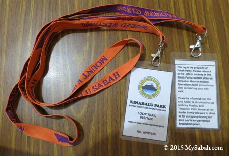visitor pass for loop trail trip