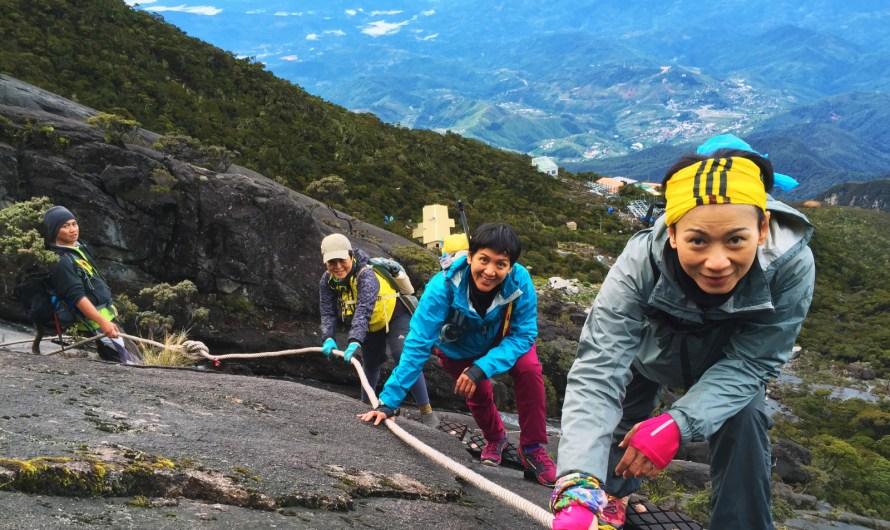 Climbing Mount Kinabalu via Kota Belud Trail