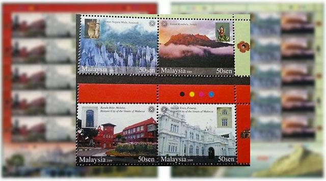 Mount Kinabalu stamp