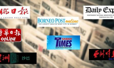 Sabah Newspapers