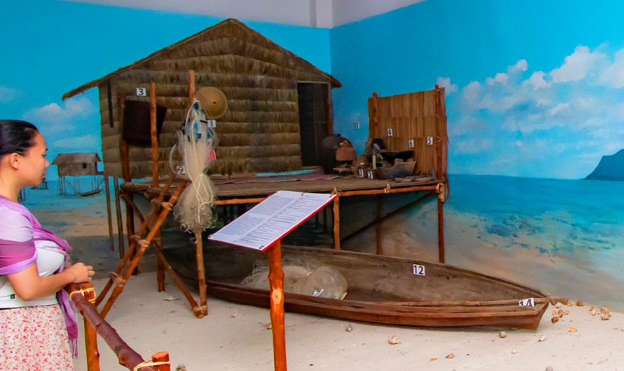 Tun Sakaran Museum