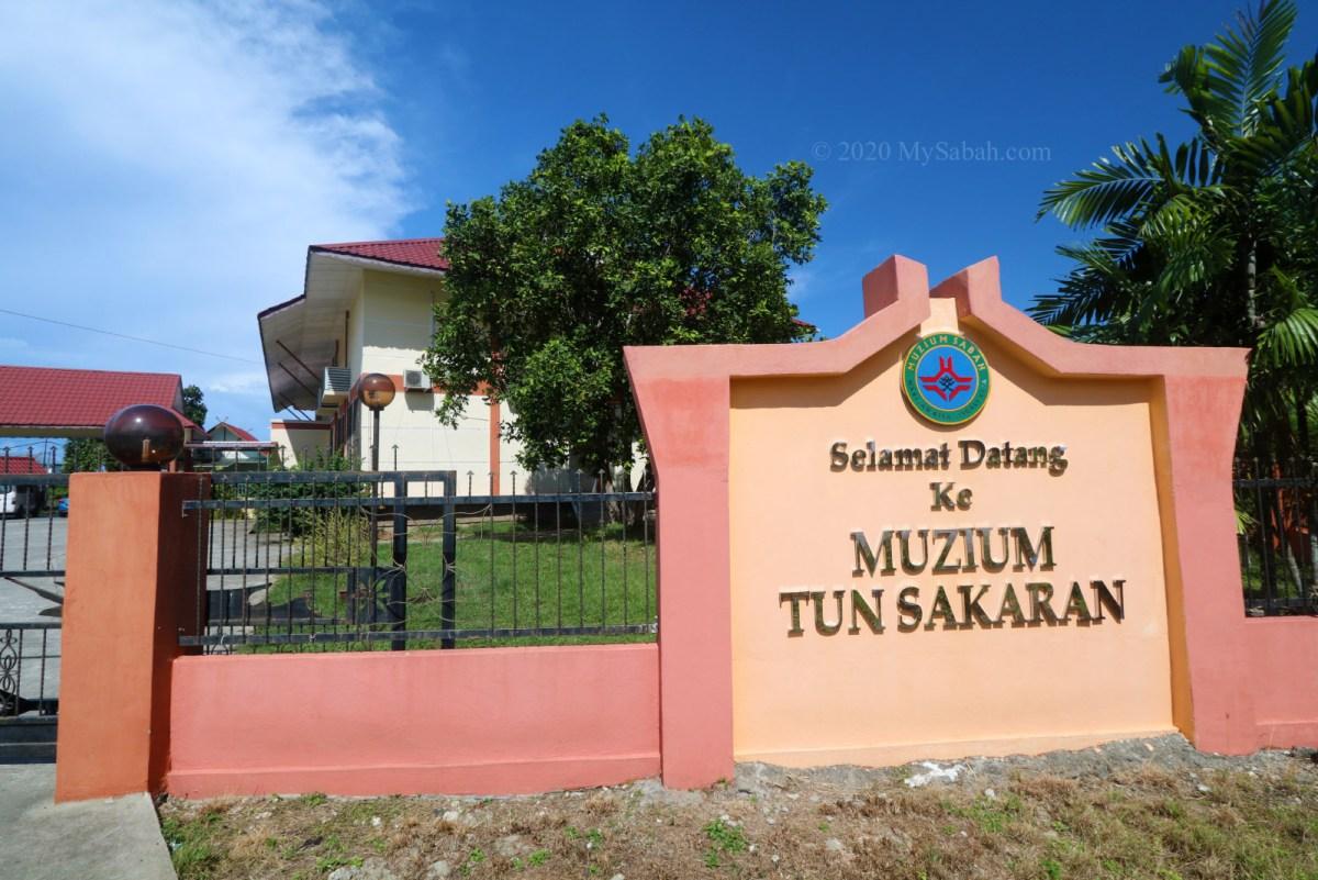 Entrance to Tun Sakaran Museum (Muzium Tun Sakaran)