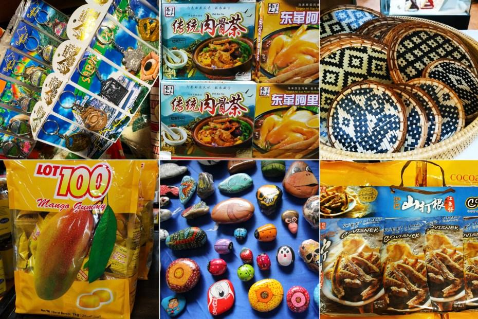 Cheap Sabah souvenirs