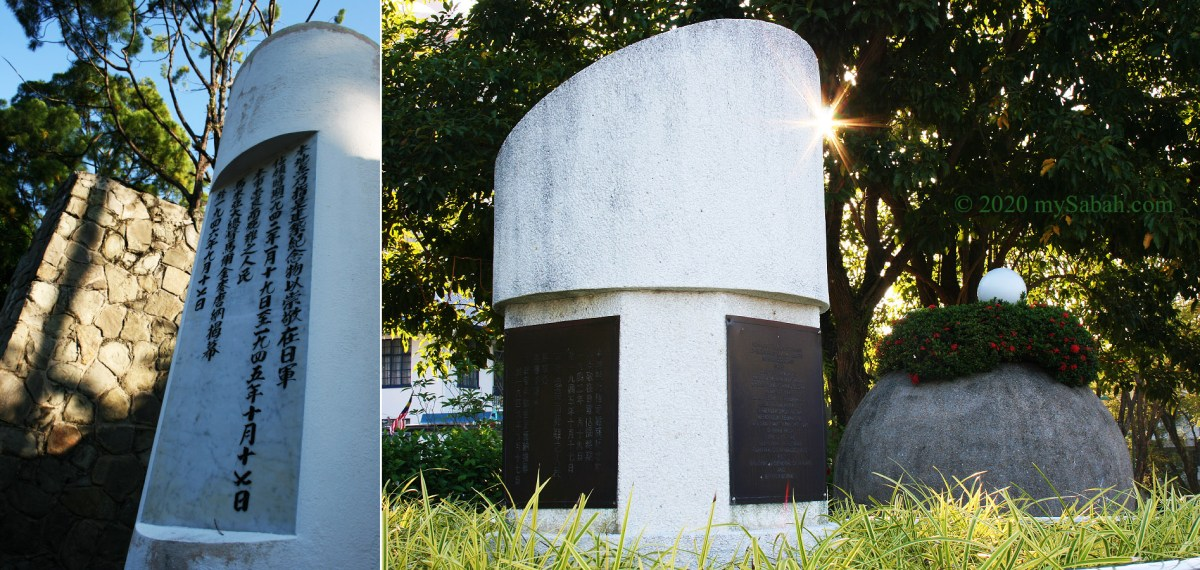 Sandakan War Monuments in old (left) and new (right) locations
