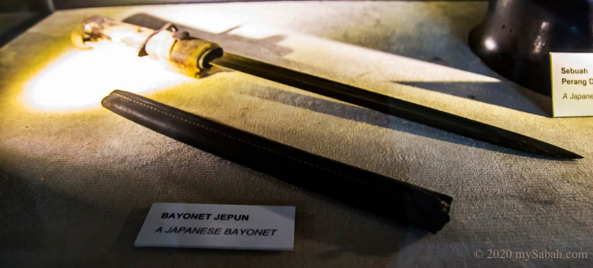 Japanese bayonet of Second World War