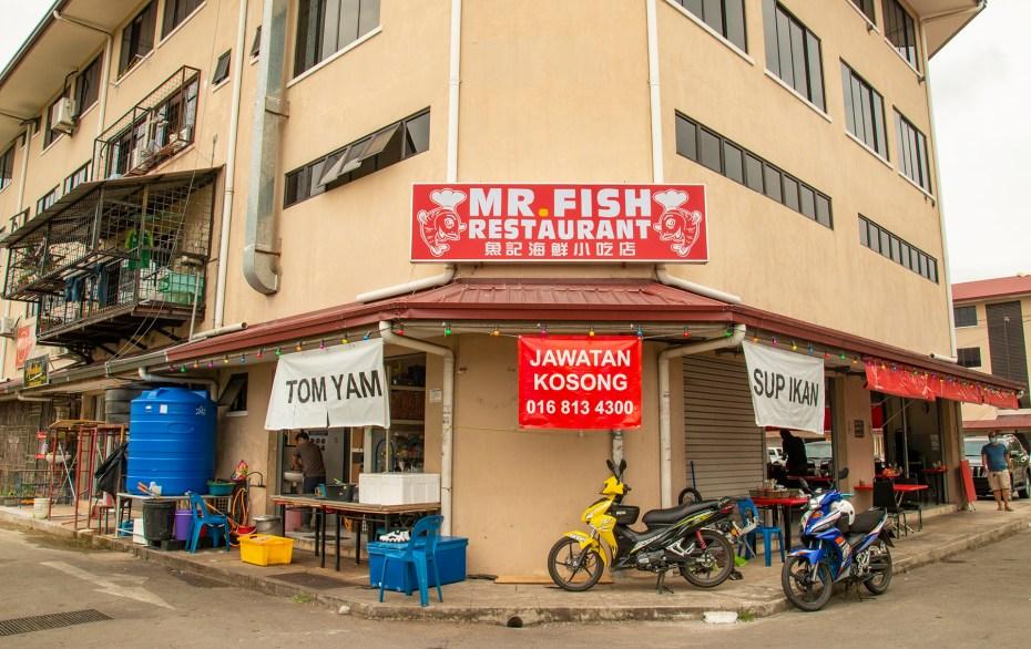 Shop of Mr. Fish Restaurant (鱼记海鲜小吃店)