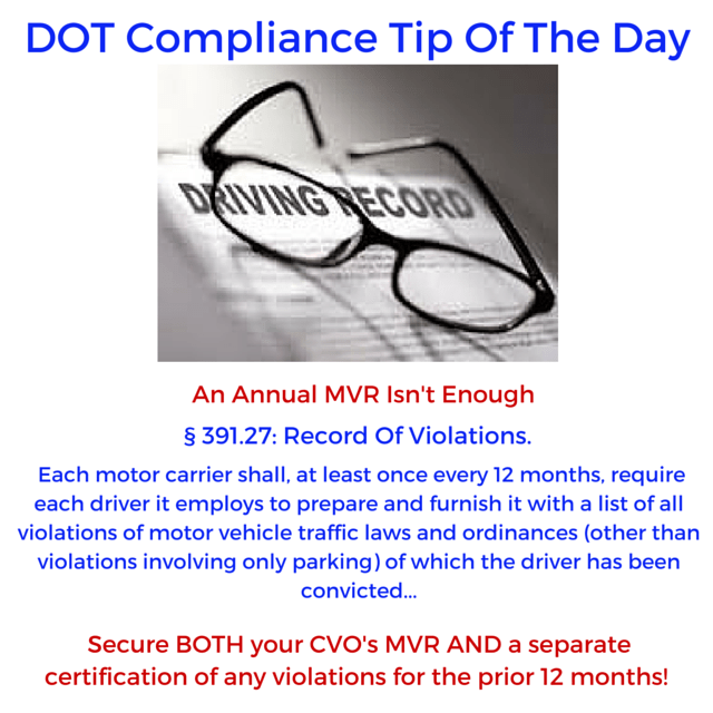 DCT- An MVR isn't enough!