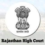 Rajasthan High Court Recruitment 2021
