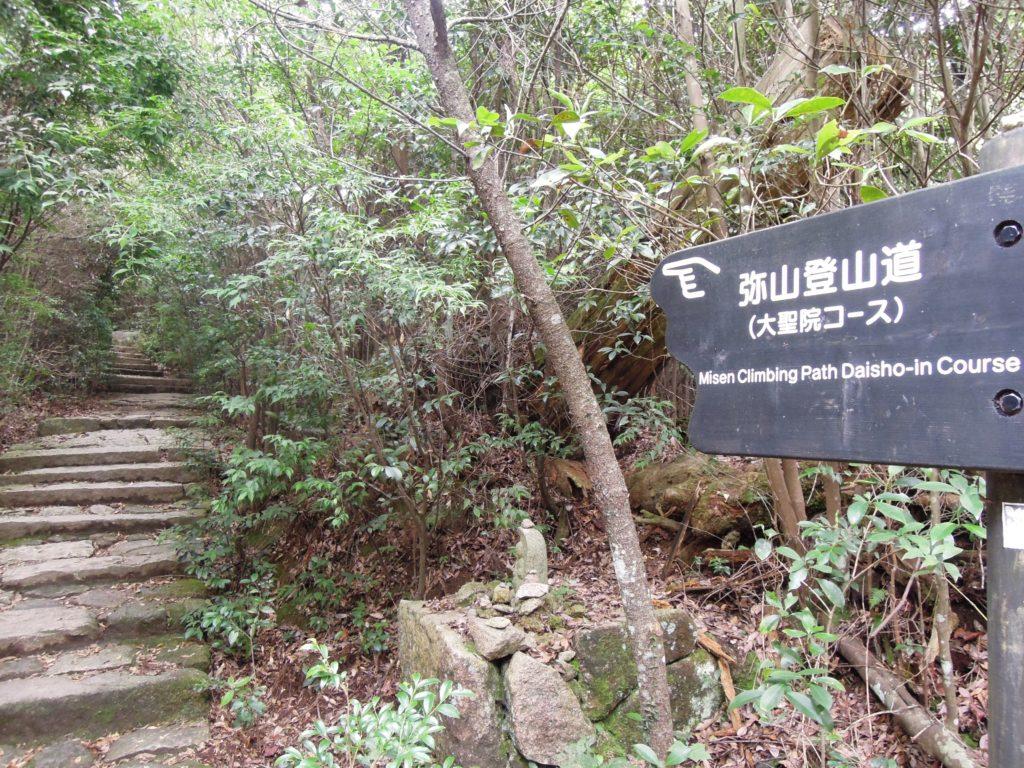 Lungo il sentiero Daisho-in