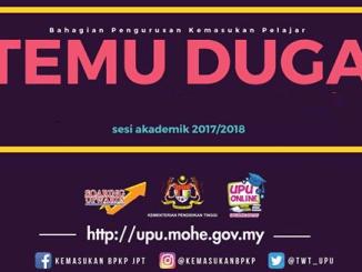 Semakan Temuduga UPU 2017 Online