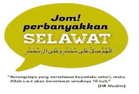 Bacaan Selawat Nabi Muhammad SAW