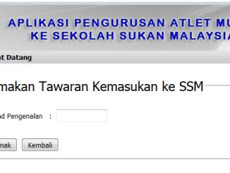 Semakan Tawaran Sekolah Sukan Malaysia