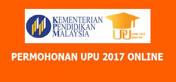 Permohonan UPU 2017 Online Kemasukan UA Politeknik