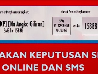 semakan keputusan spm 2017 online dan sms