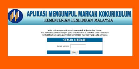 Semakan Markah Kokurikulum Online