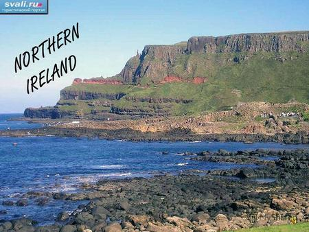 "Презентация на тему: ""NORTHERN IRELAND. Northern Ireland ..."