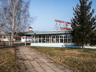 Dworzec PKS Myślibórz