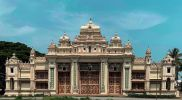 Jagan Mohana Palace & Art Gallary