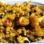methi gobhi, methi ghobhi, methi phool gobhi, cauliflower methi, cauliflower fenugreek