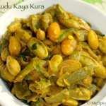 Chikkudu kaya kura, Indian Broad Beans Curry