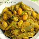 Chikkudu kaya kura, Indian Broad Beans Curry