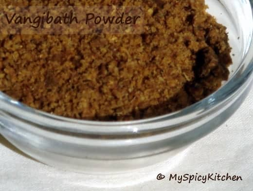 Vangibath Powder