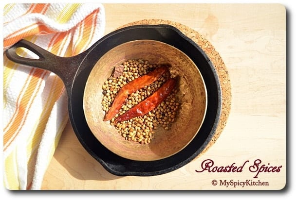 Roasted Spices1