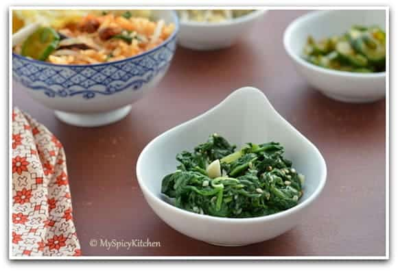 Korean Salad, Korean Side Dish, Spinach Salad, Blogging Marathon