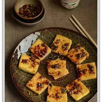 Korean Food, Korean Cuisine, Food of the World, Spicy Tofu