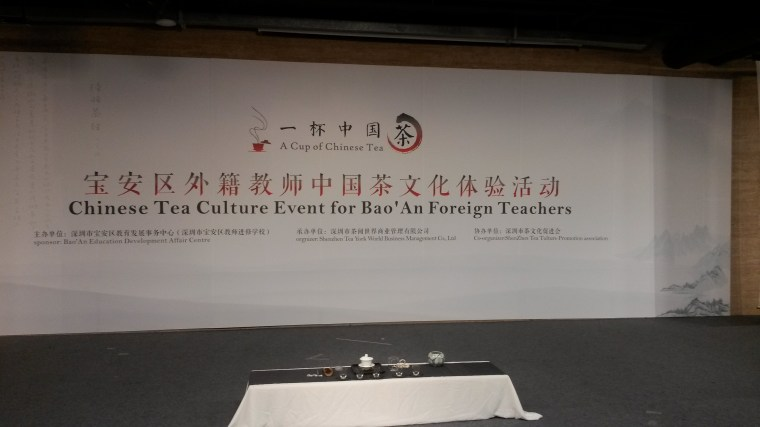 Bao'an Tea Culture