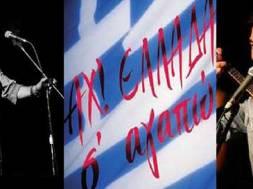 Αχ Ελλάδα Σε Αγαπώ, Νίκος Παπάζογλου