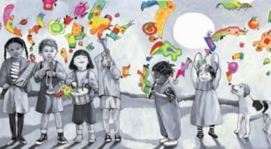 """Τα παιδιά"""" Χαλίλ Γκιμπράν"""