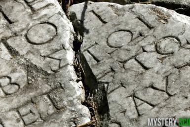 tumbas en arameo