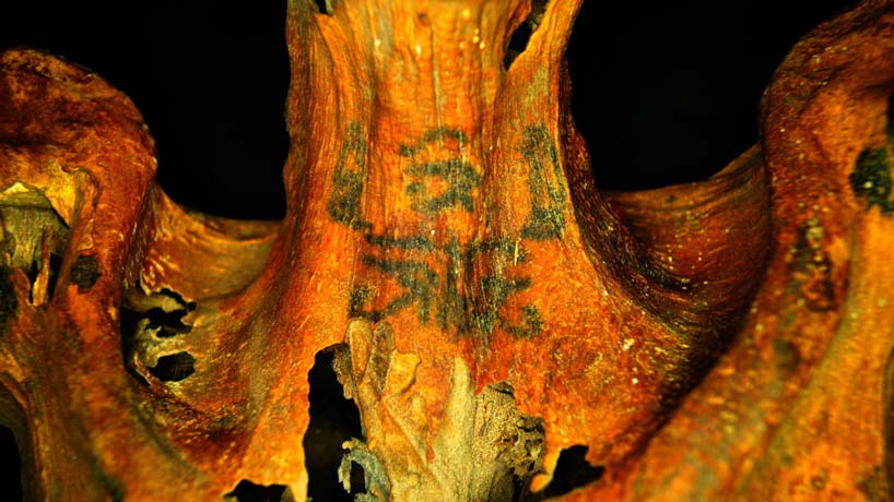 Egyptian mummy tattoos