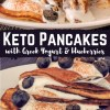 Is there a keto yogurt? I have no idea, but these keto pancakes with greek yogurt will become your family's favorite breakfast. Just 1.5g of net carbs!
