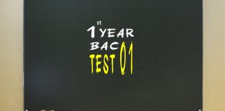 1 year Bac test 01
