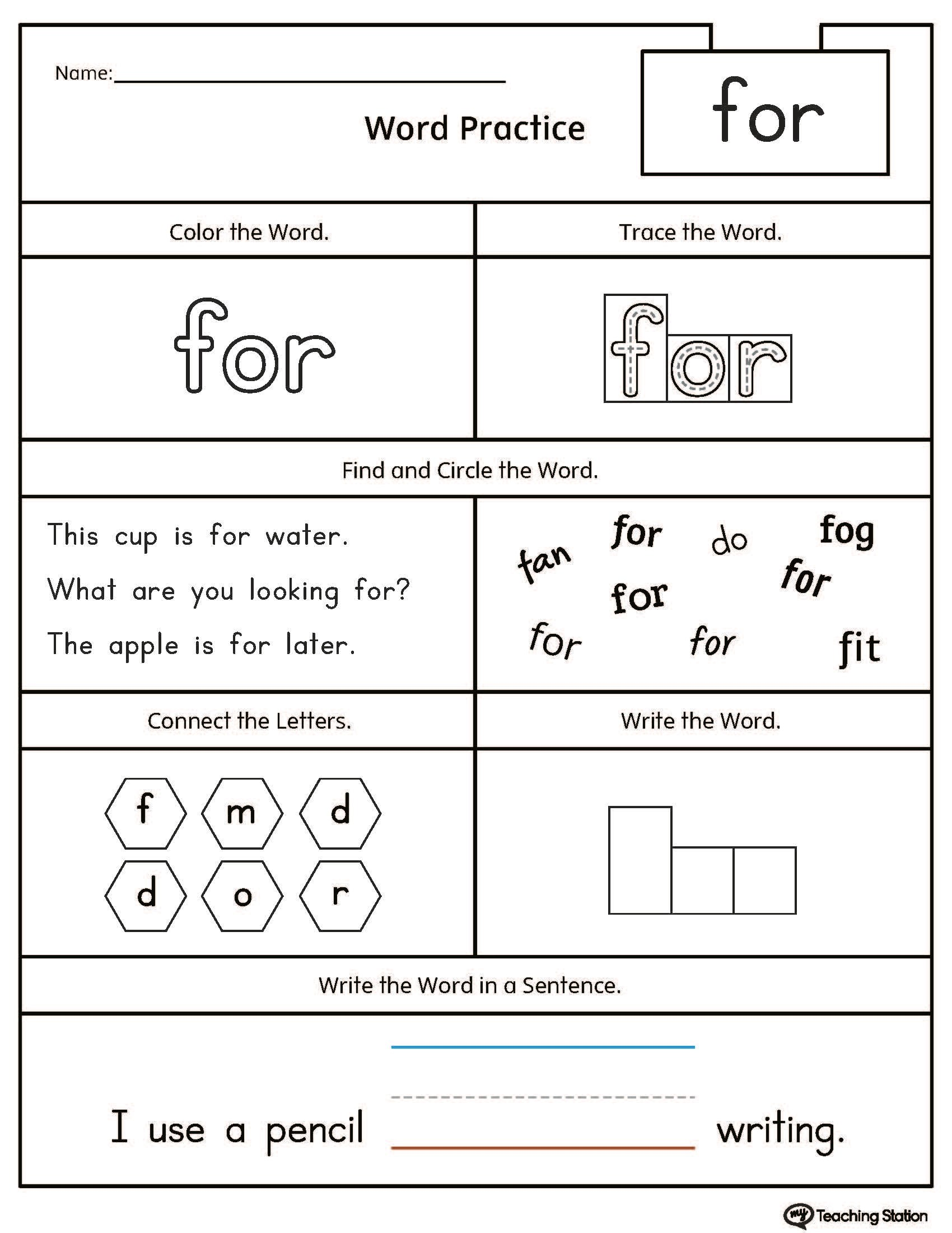 Word Families Worksheet For Pre K
