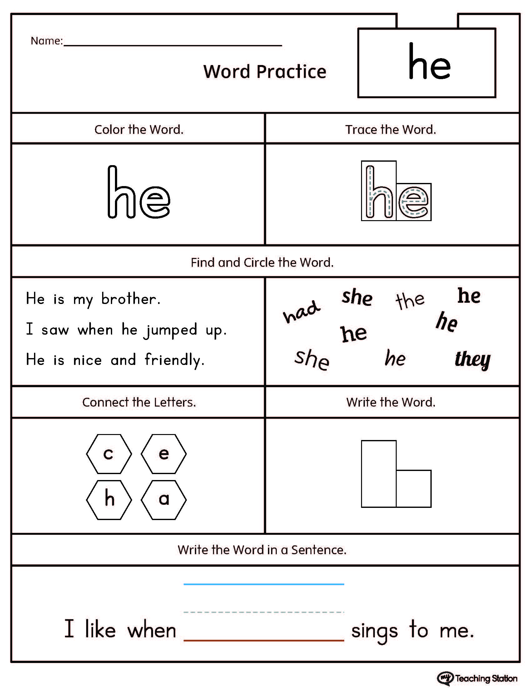 Word Family Worksheets Up