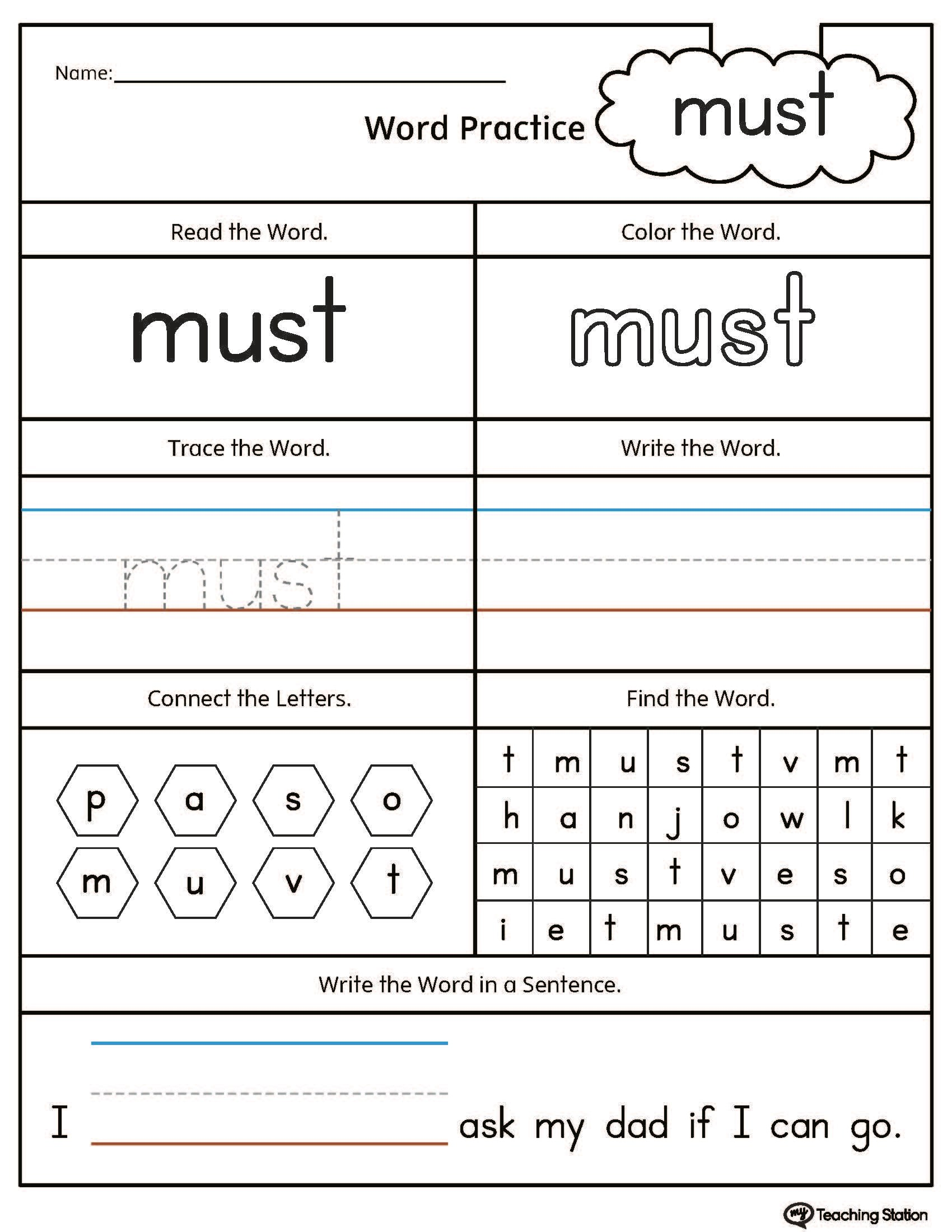 Early Childhood Writing Worksheets