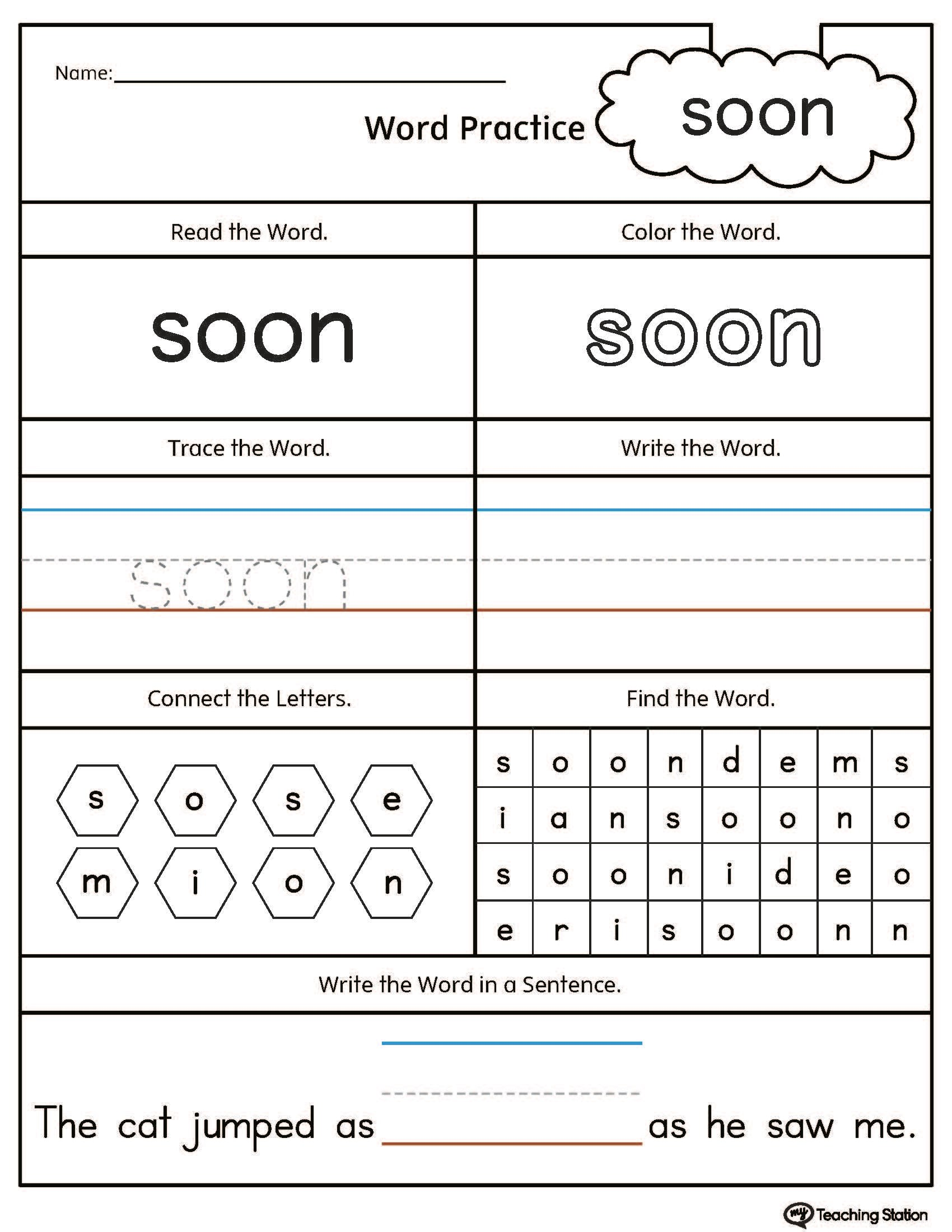 62 Sight Word Worksheets Cut And Paste
