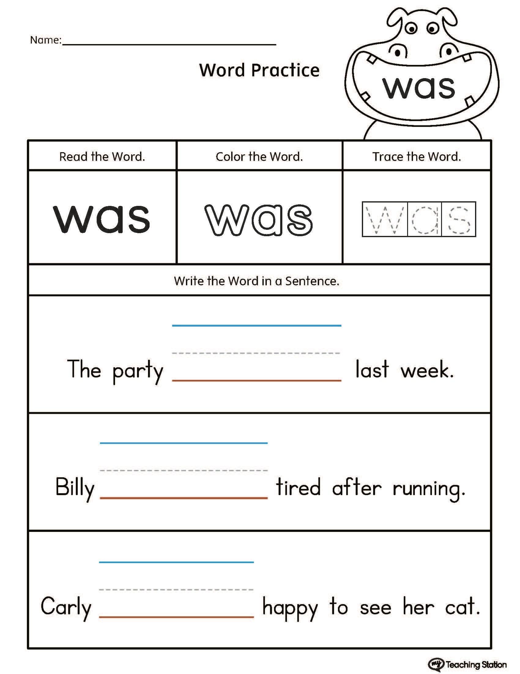 Kindergarten Worksheet Word Bank