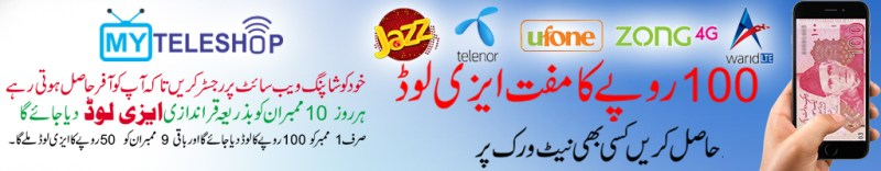 My TeleShop Offer