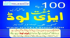 My TeleShop Offer
