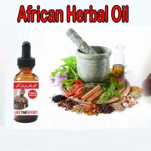 African Herbal Oil Pakistan